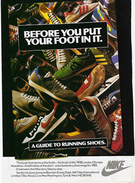 guide_to_running_shoes