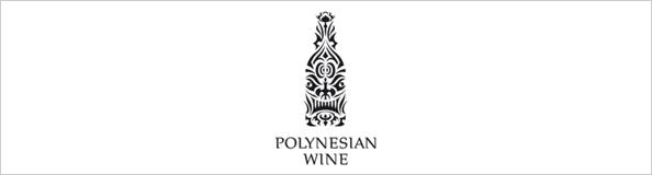 polynesian-wine